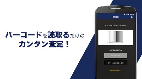 unnamed 1 - ゲオスグ-GEOのゲーム買取即金アプリ-