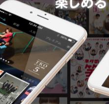 SnapCrab NoName 2019 4 18 16 33 48 No 00 222x212 - お笑いTV  お笑い芸人ネタ配信の芸人動画配信アプリ
