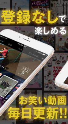 SnapCrab NoName 2019 4 18 16 33 48 No 00 - お笑いTV  お笑い芸人ネタ配信の芸人動画配信アプリ